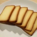 濃厚なスモークの香りに感動!「ミツマルさんちのスモークチーズ」がステキなおつまみ過ぎる件
