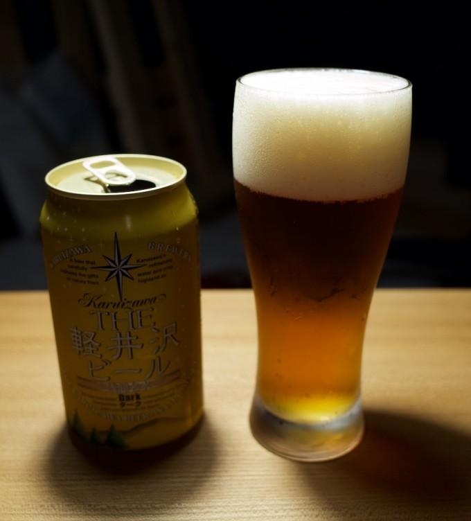THE軽井沢ビール ダーク