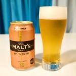 【サントリー ザ・モルツ】UMAMIを感じるビール