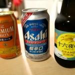 【禁酒】ビールを3倍おいしく飲む方法