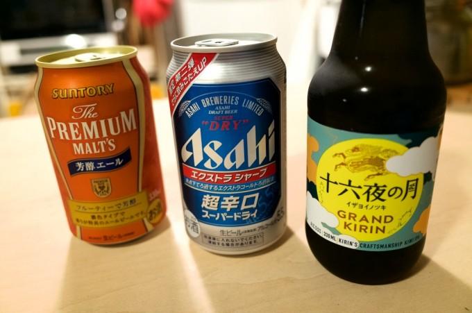 病み上がりに飲むビール