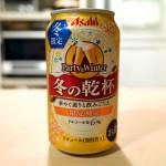 【アサヒ 冬の乾杯】飲みごたえと独特な風味がいい感じの新ジャンル