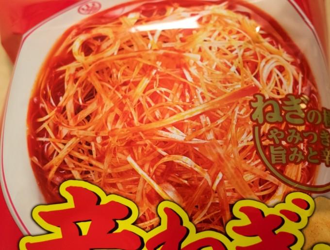 山芳製菓 辛ネギ味 ポテトチップス