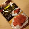7種のスパイス香るチキンジャーキーのタンドリーな香辛料の香りが絶品すぎる!